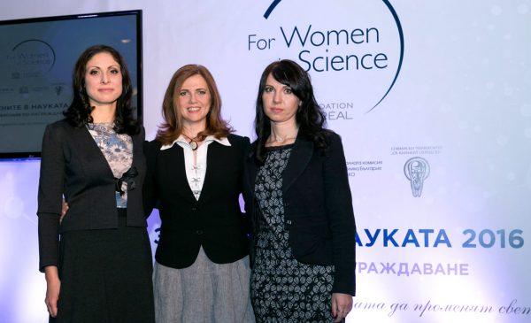 На 15.11.2016 д-р Ахинора Балтакова, д-р Йорданка Каракирова и д-р Калина Николова-Ганева бяха отличени с парични награди от по 5000 евро за своя забележителен научен потенциал