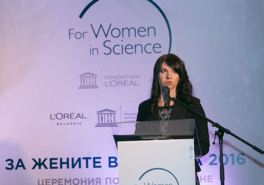 Доц. д-р Йорданка Каракирова
