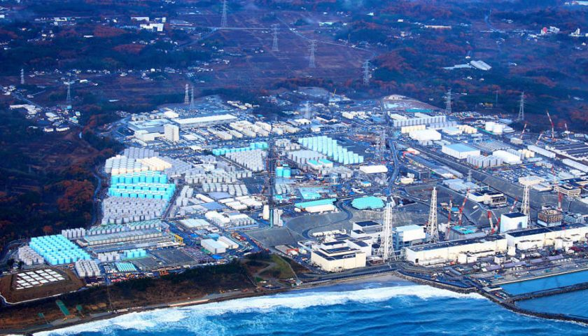 Снимка от въздуха на ядрената електроцентрала Fukushima Daiichi на Tokyo Electric Power Co след земетресението с магнитуд 7,4 по Рихтер, което удари Окума, Фукушима, Япония на 22.11.2016 г. Credit: The Asahi Shimbun via Getty Images