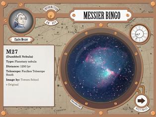 Игра на бинго чрез каталога на Месие