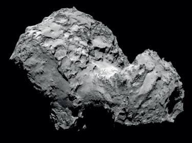 Ядрото на кометата 67P/Churyumov-Gerasimenko