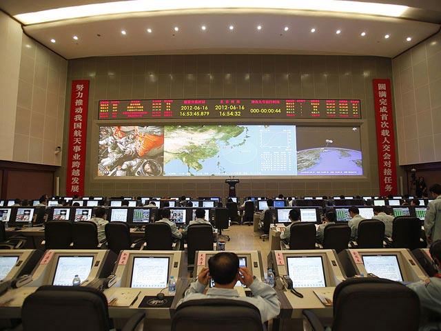 Успешно скачване на китайския пилотиран космически кораб