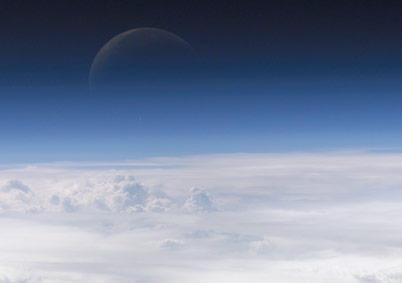 Учени правят откритие за ранната земна атмосфера