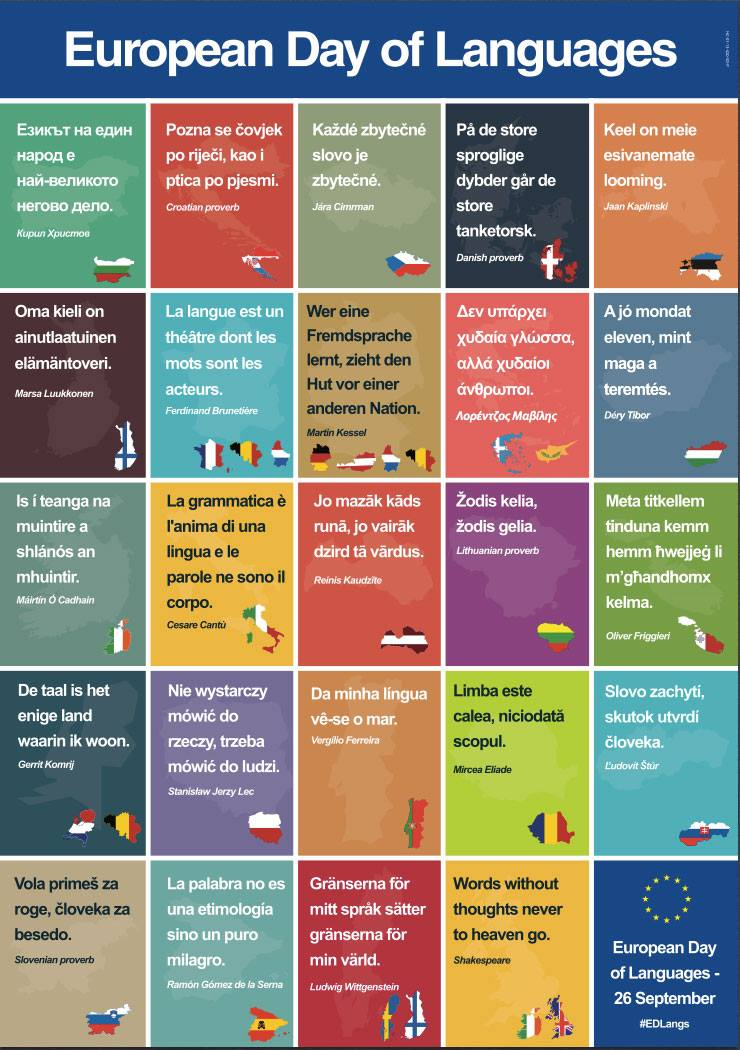 Европейски ден на езиците 2013