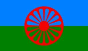 Изследване на вътрешногруповата динамика на ромската общност