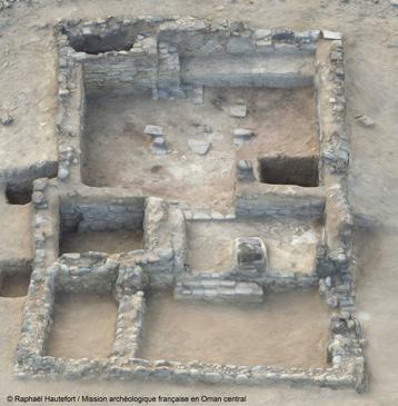 Открити са първите декоративни оръжия на Арабския полуостров