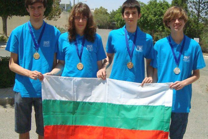 С два златни медала, сребро и бронз се завръща българският олимпийски отбор от Балканската олимпиада по информатика