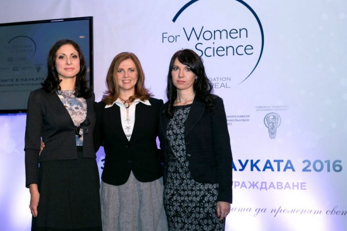 Три научни стипендии по 5000 евро търсят своите нови притежателки