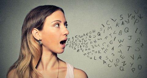 """Четящите по устните """"чуват"""" безшумни думи"""