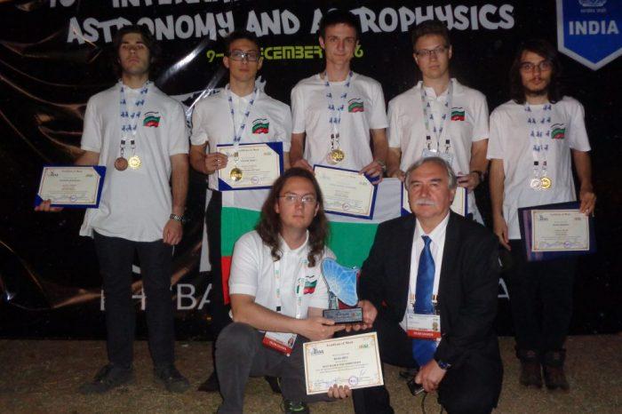 Успешно представяне на България в Х Международна олимпиада по астрономия и астрофизика