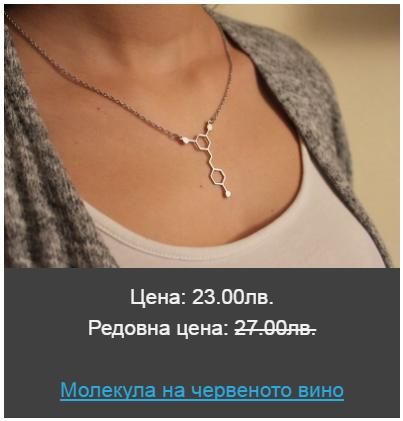 ТОП 10 на най-купуваните продукти от KupiNauka.com