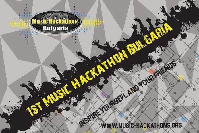 Броени дни остават до Първия Музикален Хакатон в България!