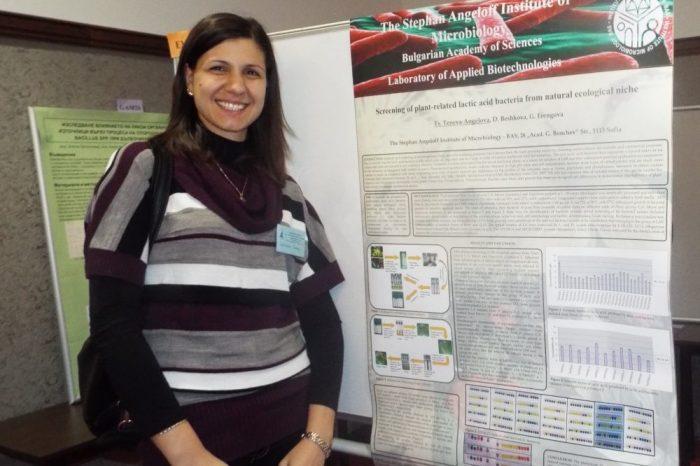 Интервю с Цветанка Тенева-Ангелова: Любовта към науката се възпитава в семейството