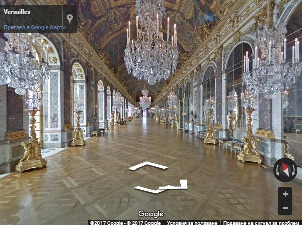 8 УНИКАЛНИ МЕСТА, КОИТО МОЖЕ ДА ПОСЕТИТЕ ЧРЕЗ Google Street View