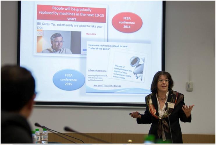 Конференцията на Стопански факултет, 2016