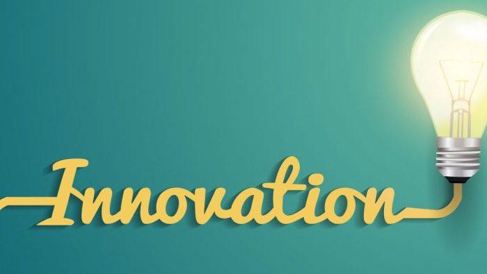 Конкурс за иновативен проект и иновативно предприятие - 2016 г.