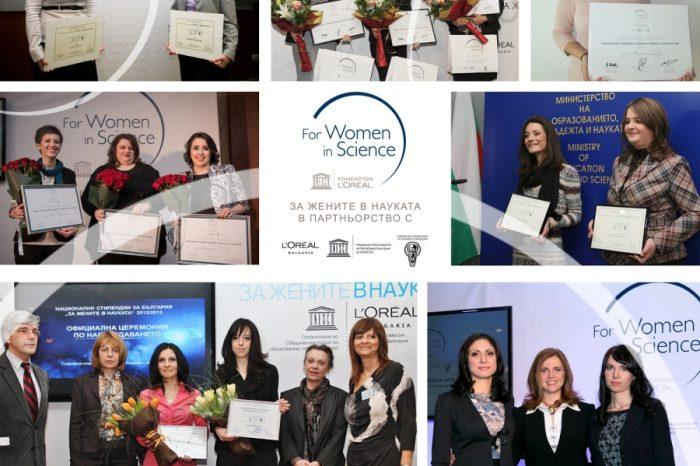 """""""За жените в науката"""": срокът за кандидатстване се удължава до 30 април"""
