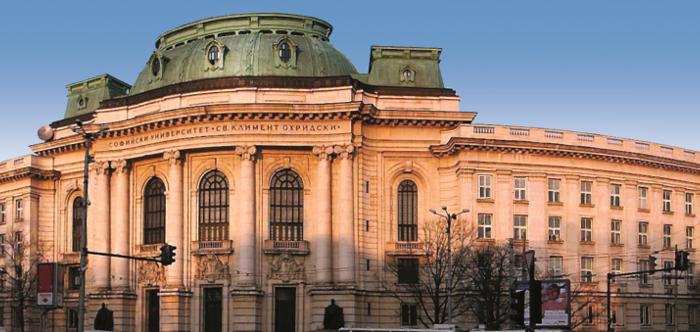 Софийският университет ще бъде домакин на Третата годишна конференция на Асоциацията на балканските университети