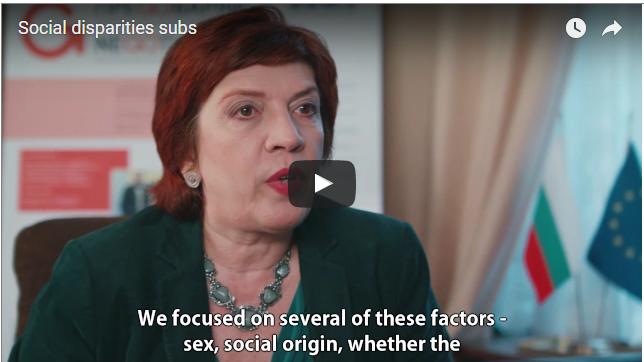 ВИДЕО: Социални неравенства и регионални различия при прехода от образование към заетост в България