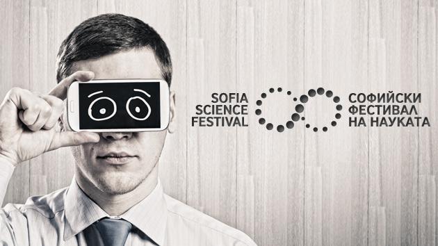 Софийският фестивал на науката започва тази седмица в София Тех Парк