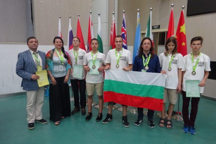 Бронзови медали за българските ученици на турнир по природни науки в Китай