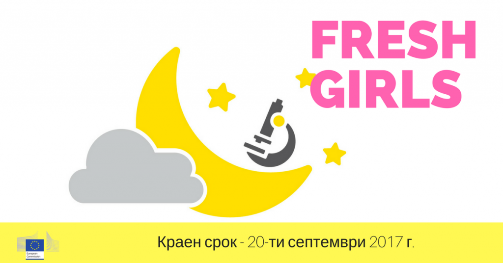 fresh-girls.png