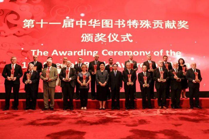 Двама българи получиха Награда за особен принос към китайската книга