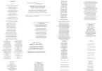 Гласуване: Поезия от учени и докторанти.