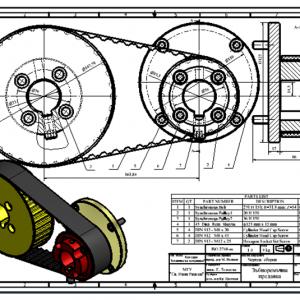 Фиг. 16 Изготвяне на конструкторска документация с Autodesk Inventor
