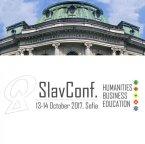 Софийският университет ще бъде домакин на първата конференция в Европа за филология и бизнес и за кариерно развитие в хуманитарните науки