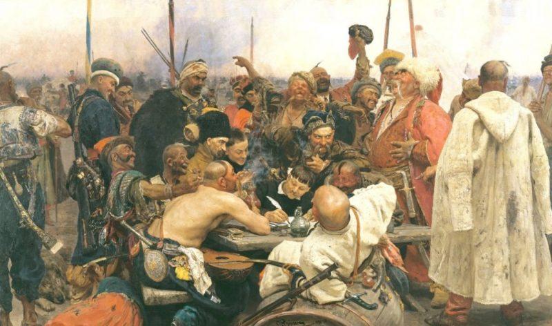 Фигура 1. Сещате ли се какво е изобразено на тази картинка? Хора, обединени от единно етническо поле и с еднотипна реакция към околната среда (казаци пишат писмо до турския султан).