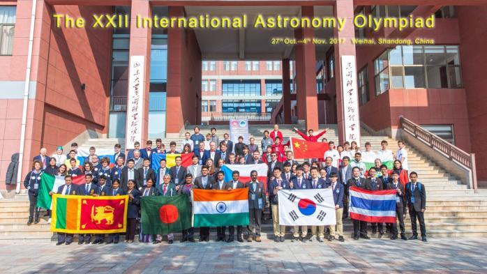 Три медала за астрономите ни на Международната олимпиада в Китай