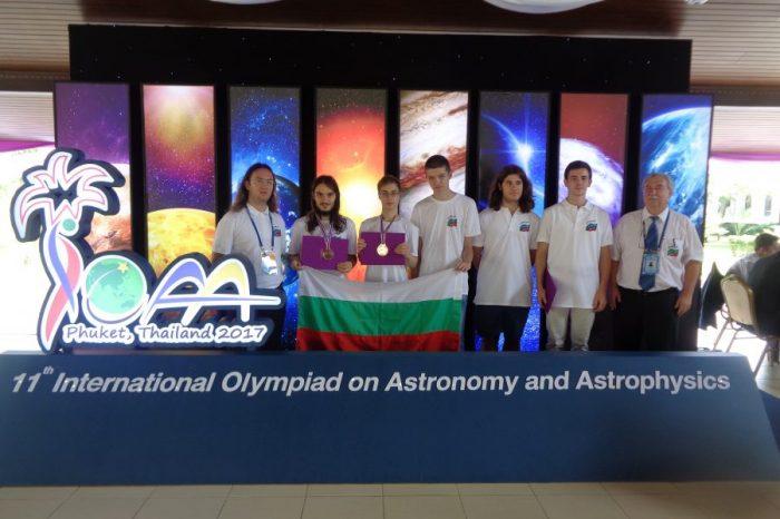 Златен медал за България от XI Международна олимпиада по астрофизика