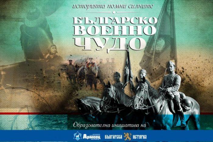 Битката при Сливница през 1885 г. – грандиозна победа и бойно кръщение на армията ни