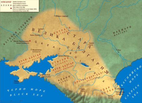 Велика България на хан Кубрат (630 – 650).