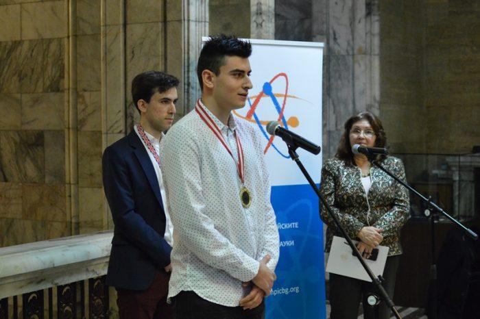 Рекордни успехи за българските състезатели по природни науки през изминалата година