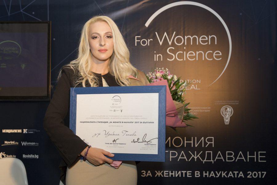 """Д-р Изабела Генова – носителка на националната стипендия """"За жените в науката"""" за България, асистент в Института по органична химия на БАН"""