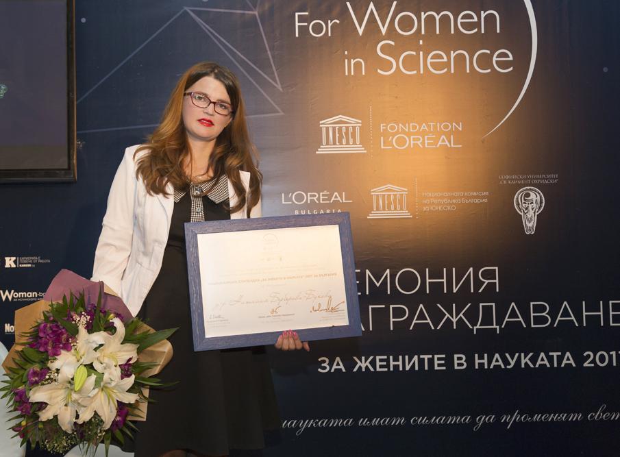"""Д-р Наталия Берберова-Бухова – носителка на националната стипендия """"За жените в науката"""" за България, главен асистент в Института по оптически материали и технологии на БАН"""
