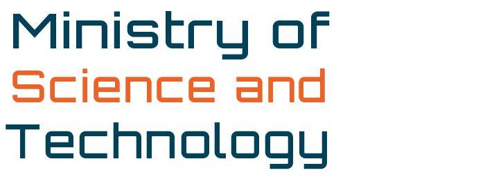 Програма на Министерството на науката и технологиите на Китай за талантливи млади учени