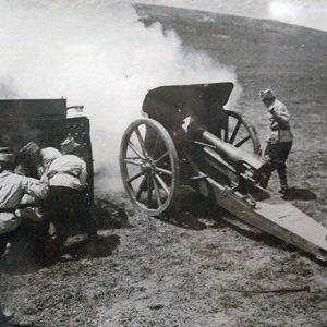 Румънска 105 мм гаубица