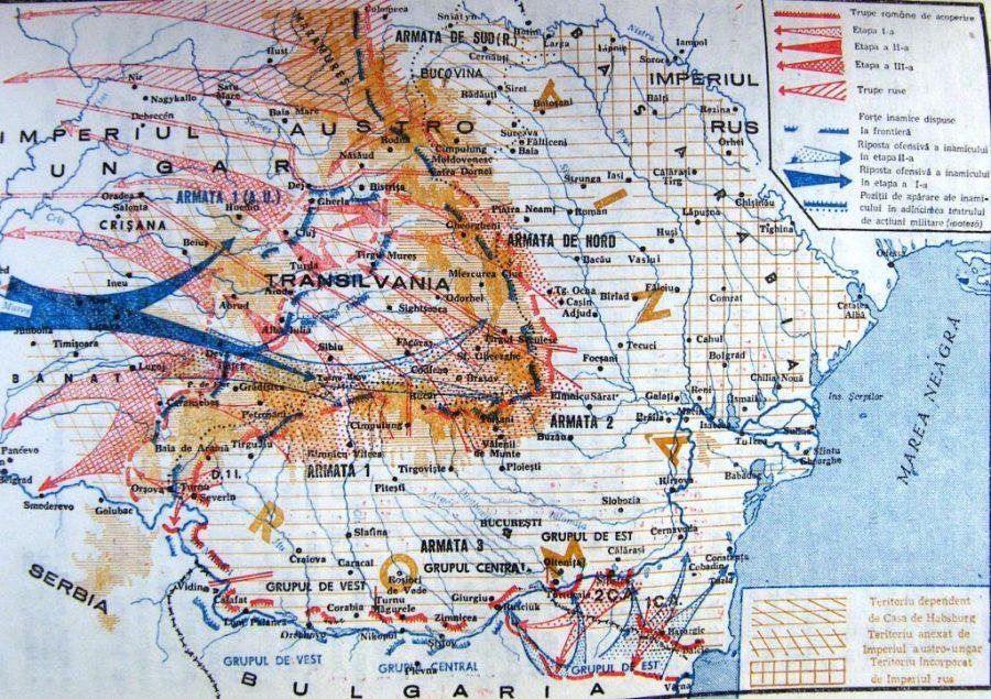 Румънските планове за войната през 1916 г.