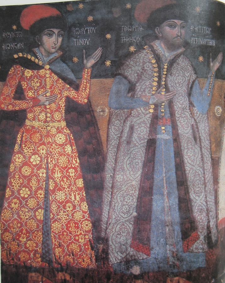 Портрет на ктиторите Георги и Константин – Храм Св. Богородица, Притвор, 1643, Бачковски манастир, Пловдивски регион