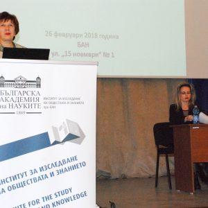 проф. Румяна Стоилова, директор на Института за изследване на обществата и знанието – БАН
