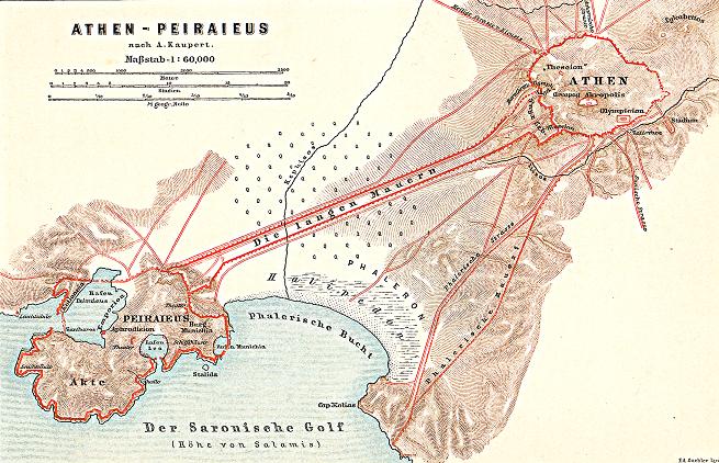 Фигура 5. Пирея била добре фортифицирана. Имало дълги стени, която свързвали Пирея и Атина. Стени, които Сула разрушил, за да построи тераси за стенобитните си машини, с които атакувал Пирея и после Атина.