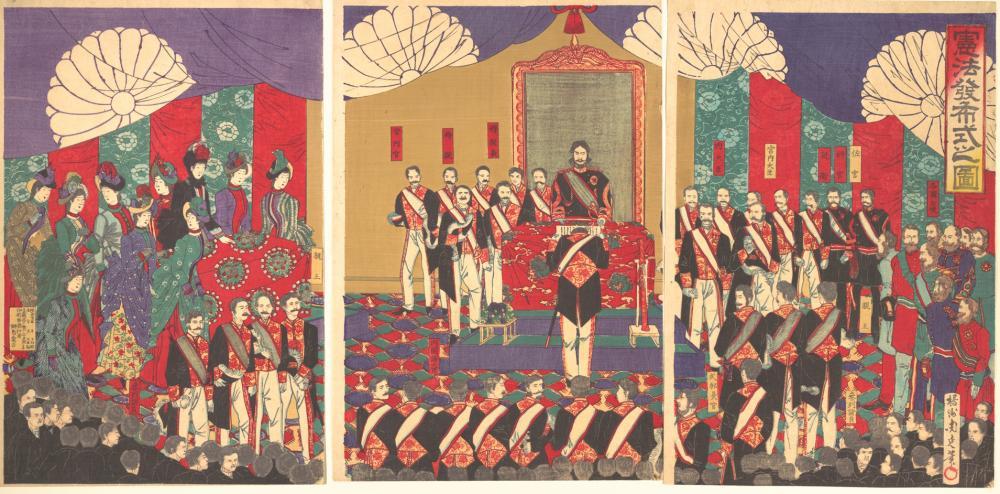 Церемония по представяне на конституцията пред император Мейджи. Хашимото Чиканобу 1889, гравюра.
