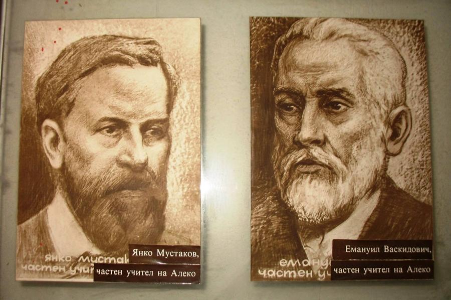 Частните учители на Алеко. Снимка: Росица Ташкова