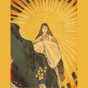Фигура 2. Богинята Омиками – създателката на Япония.