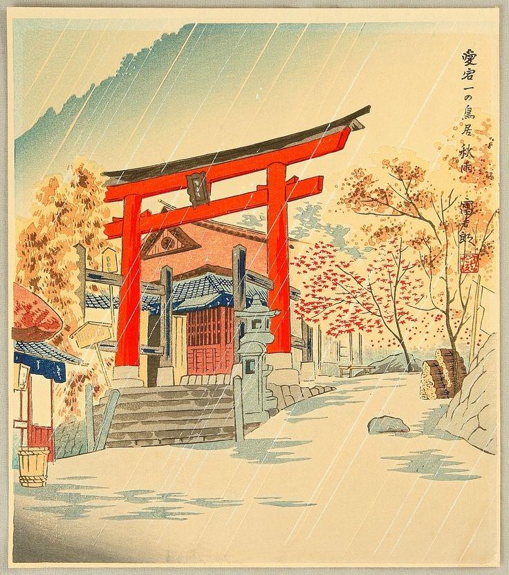 Фигура 3. Ками но Мичи – символите на шинтоизма и днес могат да се видят навсякъде в Япония.