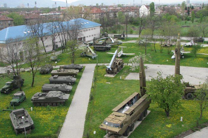 [АУДИО] Национален Военноисторически музей