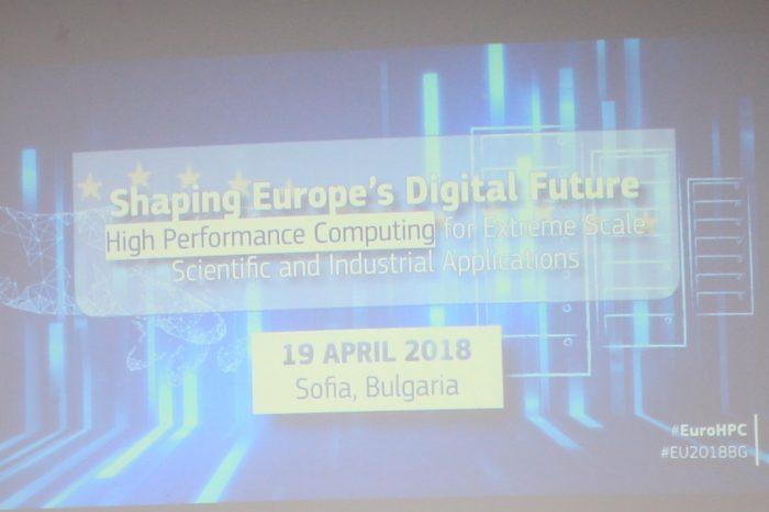 [ПОДКАСТ] Конференция: Haping Europe's Digital Future (проект за европейски суперкомпютър)